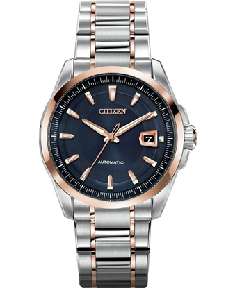 Citizen Men's Grand Classic Two-Tone Watch 42mm